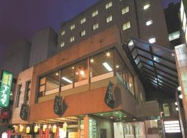 Kumamoto Green Hotel, hotel in Kumamoto