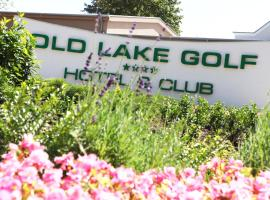 Old Lake Golf Hotel, hotel Tatán