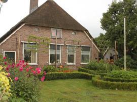 B&B De Rumelshof, hotel near Zwaluwhoeve, Hierden