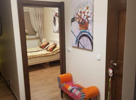 Przytulny Zakątek, apartment in Piła