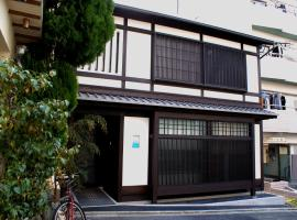 Komatsu Residences, serviced apartment in Kyoto