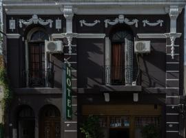 Hotel california, hotel in Córdoba