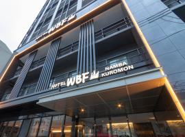 Hotel WBF Namba Kuromon, hotel near Nipponbashi Catholic Church, Osaka