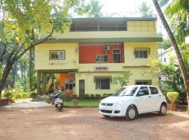 Hotel Anjali Lodge Malvan, beach hotel in Malvan