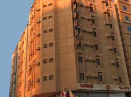 Radmah Suites Jubail, hotel em Al Jubail