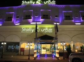 SHALLY RESIDENCE 3, apart-hotel em Al Khobar