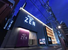 Hotel ZEN Sennichimae (Adult Only), hotel near Daiko-ji Temple, Osaka