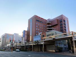 Kurume Washington Hotel Plaza, hotel near Saga Airport - HSG, Kurume