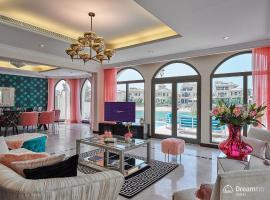 Dream Inn - Getaway Villa, hotel near Aquaventure Waterpark, Dubai