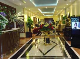 Oasis Hotel, hotel in Alger
