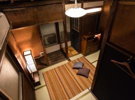 Shinagawa-ku - House / Vacation STAY 12126, homestay in Tokyo