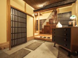 도쿄에 위치한 홀리데이 홈 Minato-ku - House / Vacation STAY 12127