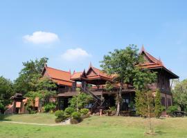 Rueanrubkwan, resort in Ang Thong