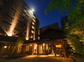 道後やや、松山市のホテル