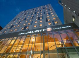Hotel JAL City Nagoya Nishiki, hotel in Nagoya
