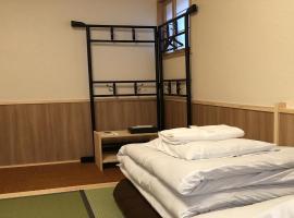 GuestHouse OrangeCabin / Vacation STAY 10820, hotel in Fujikawaguchiko