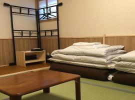 GuestHouse OrangeCabin / Vacation STAY 10818, hotel in Fujikawaguchiko