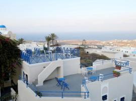 Kykladonisia Traditional Settlement, guest house in Fira