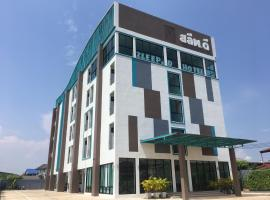 Zleep D Hotel, hotel in Udon Thani
