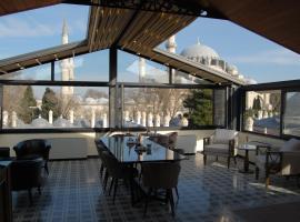 Burckin Suleymaniye, hotel near Suleymaniye Mosque, Istanbul