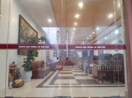 Thang Loi Tam Dao Hotel, family hotel in Tam Ðảo
