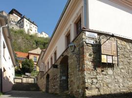 Hotel Pod Hradom, hotel v Trenčíne