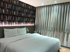 191 Hotel - Ninxia, gistiheimili í Taipei