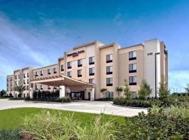 SpringHill Suites by Marriott Baton Rouge North / Airport, hotel in Baton Rouge