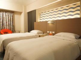 英代大飯店,台南的飯店