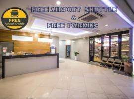 Incheon Airport Hotel Zeumes, hotel perto de Aeroporto Internacional de Incheon - ICN, Incheon
