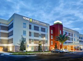 Home2 Suites By Hilton Daytona Beach Speedway, hotel near Daytona International Speedway, Daytona Beach