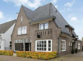 B&BbyBerry, hotel near Railway Station Best, Lieshout