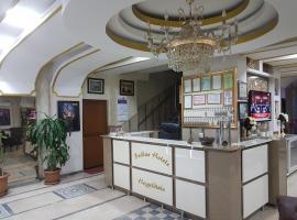 Balkan Hotel, хотел в Одрин