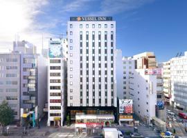 Vessel Inn Sakae Ekimae, hotel in Nagoya