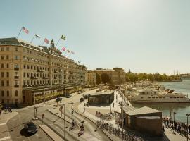 斯德哥爾摩大酒店