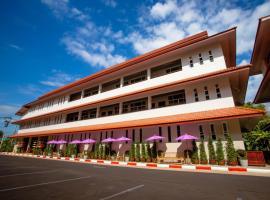 Nakorn Nan Residence, hotel in Nan