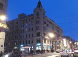 Капитал Гостевой дом, guest house in Saint Petersburg