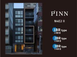 PINN-N4E2Ⅱ 、札幌市にある札幌駅の周辺ホテル