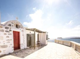 Akrotiri, ξενοδοχείο σε Ανάληψη