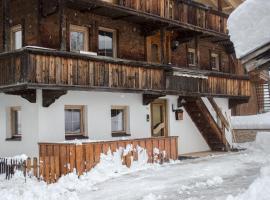 Kastenhäusel, Ferienwohnung in Alpbach