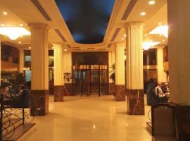Royal El Naser Hotel, hotel perto de Venicia Mall, Al Khobar