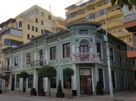 Vila Sigal Pogradec, отель в городе Поградец