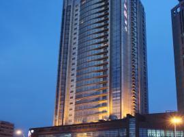 Grand View Hotel Tianjin, hotel near Tianjin Binhai International Airport - TSN, Tianjin