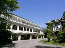 Nikko Kanaya Hotel, hotel in Nikko