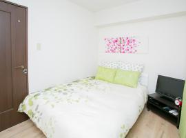 ゲストルーム金沢心音 Guest Room Kanazawa COCONE, appartamento a Kanazawa