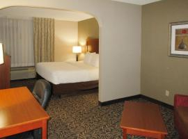 Clarion Inn & Suites - University Area, hotel in Cortland