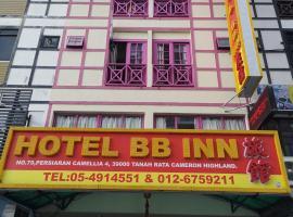 Hotel BB Inn @ Cameron,金馬崙高原的飯店