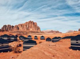 Mohammed Mutlak Camp, campground in Wadi Rum