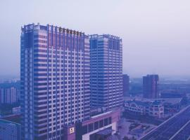 DoubleTree By Hilton Wuxi, hotel in Wuxi