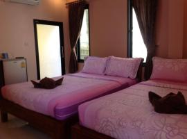 Baan Mulan, отель в городе Самет